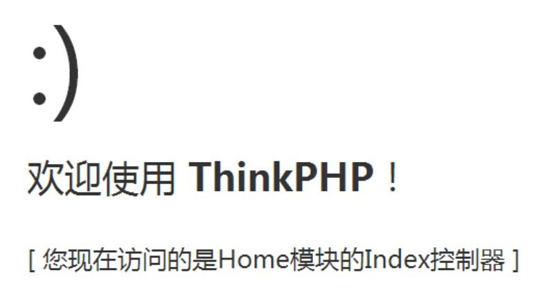 ThinkPHP3.2 快速入门基础
